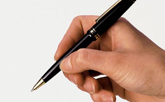 Vereenvoudig het leven : Elektronische handtekening